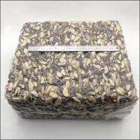 Бразильский орех очищенный сырой Medium, ПЕРУ, (кор (20 кг))