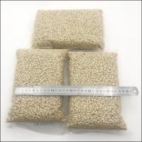 Кедровый орех очищенный сибирский вакуум 0.5 кг, РОССИЯ, (кор (12 кг))